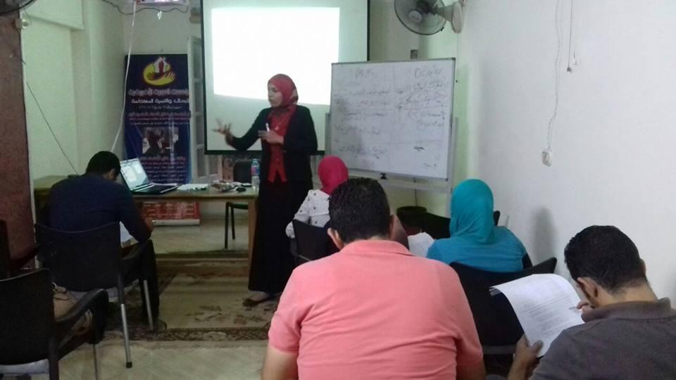 Photo of دورة التوحد بمحافظة الاسكندرية