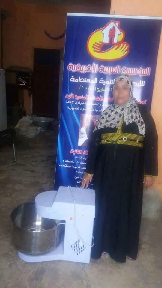 Photo of قامت المؤسسة بتسليم مشروعين
