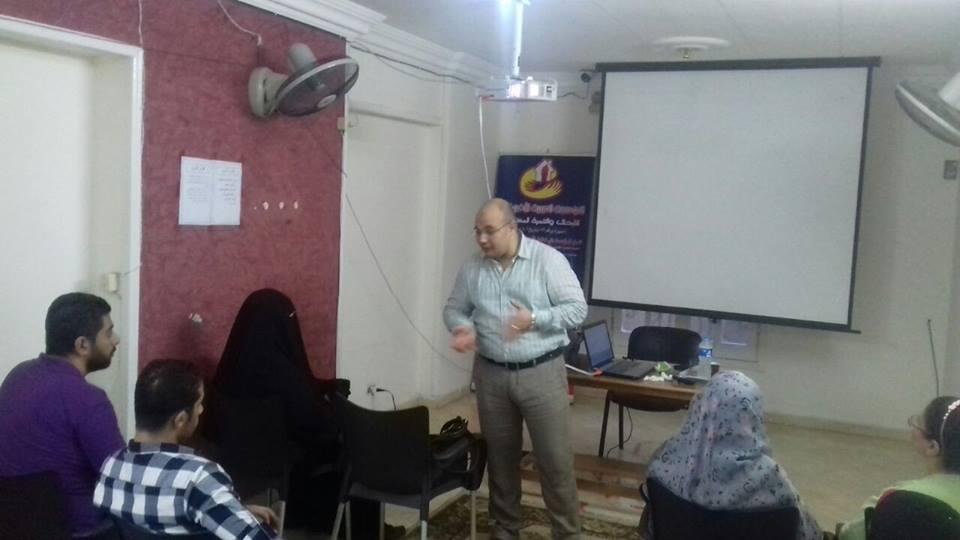 Photo of دورة توحد  الاسكندرية