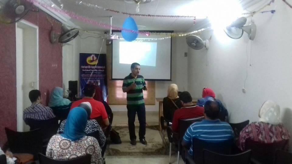 Photo of فعاليات دورة تعديل سلوك بالاسكندرية