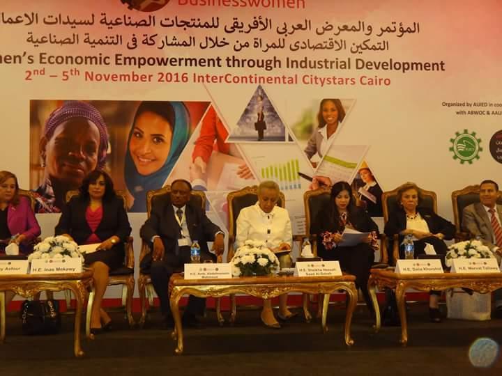 Photo of المؤتمر العربى الافريقي لسيدات الاعمال بالقاهرة