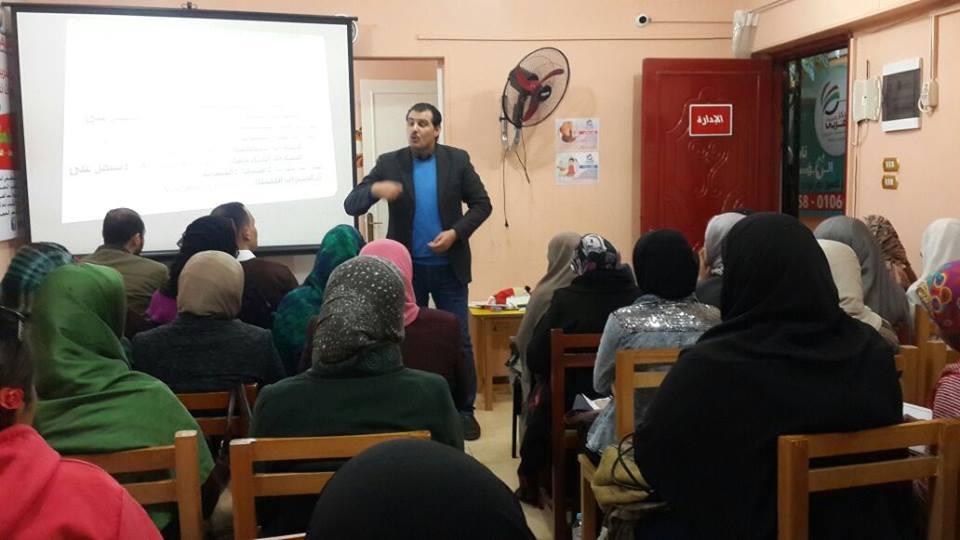 Photo of ورشة عمل الارشاد الاسرى باسيوط