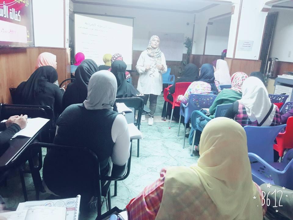 Photo of دورة صعوبات تعلم بمحافظة القاهرة
