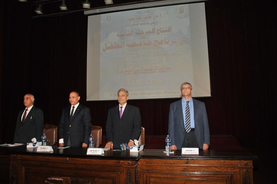 Photo of إفتتح الدكتور جابر نصار رئيس جامعة