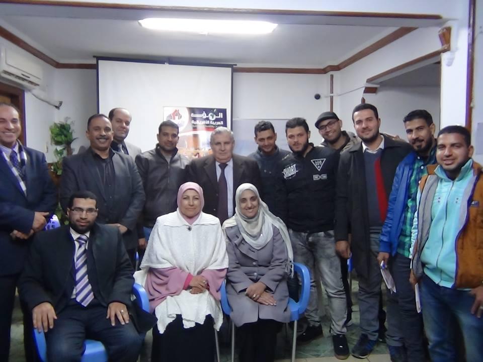 Photo of تقرير يناقش مشكلات مصر المجتمعية فى ورشة عمل الافريقية