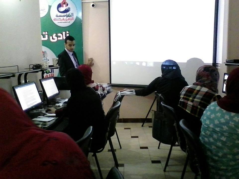 Photo of كورس office بمحافظة اسيوط