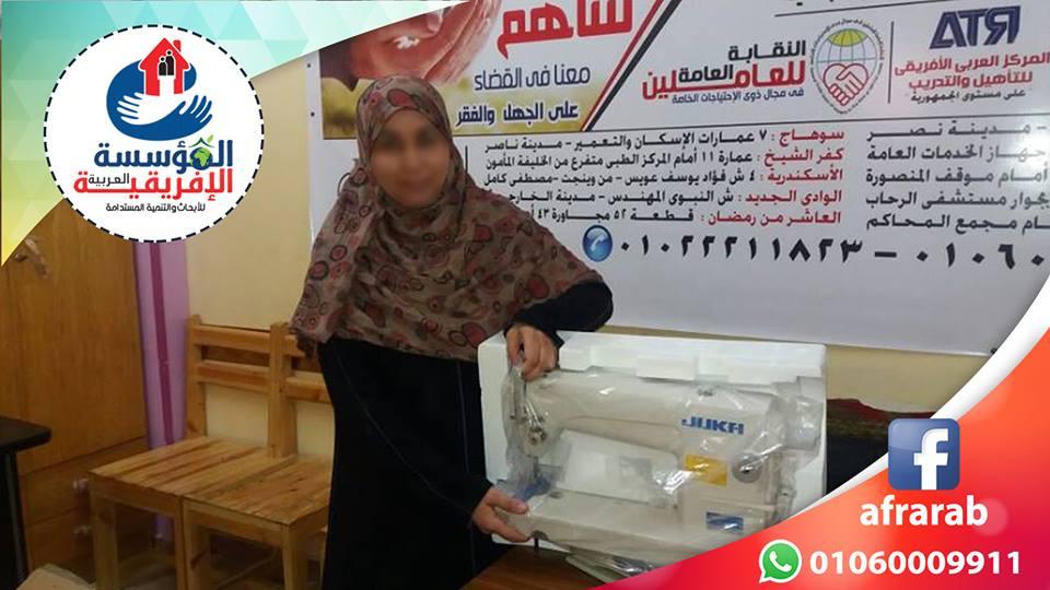 Photo of قامت المؤسسة فرع اسوان بتسليم
