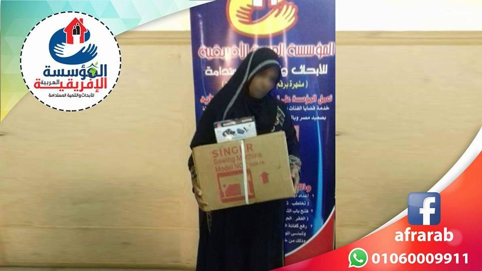 Photo of قامت المؤسسة العربية بتسليم السيدة