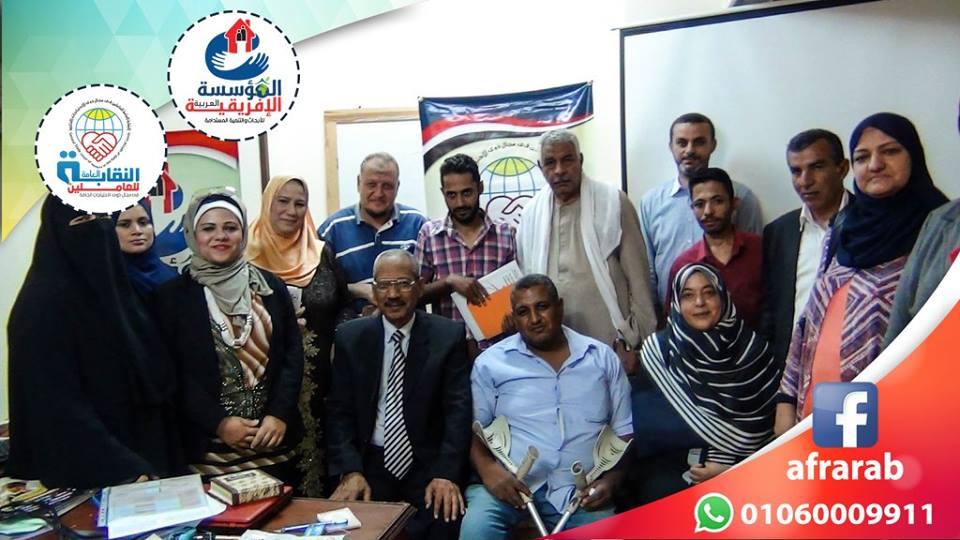 Photo of جمعيات المنيا