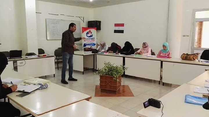 Photo of دورة صعوبات تعلم مرسى مطروح