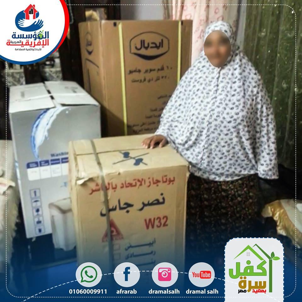 Photo of قامت المؤسسة بتسليم جهاز عروسة أدوات كهربائية