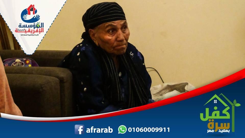 Photo of مساعدات حى الاسمرات