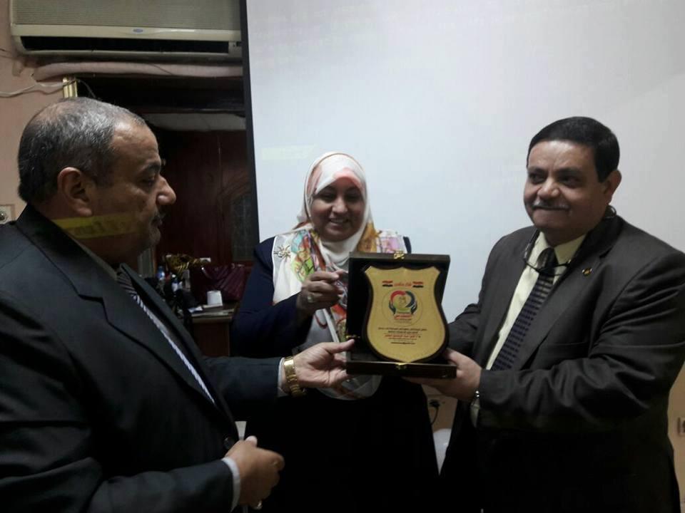 Photo of الاستاذ فرج و كيل الوزارة ومدير مديريه الشؤون الاجتماعية بالقاهره