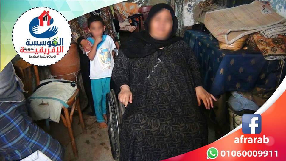 Photo of قامت المؤسسة العربية الافريقية فرع أسوان