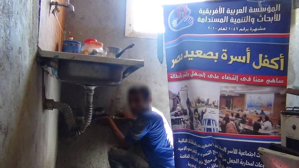 Photo of تعمل المؤسسة على توفير المساعدات