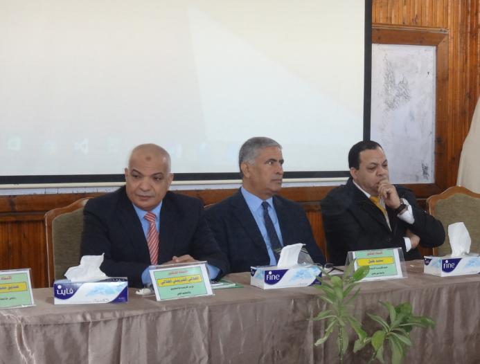 Photo of الندوة العلمية الاولى للجمعية العربية