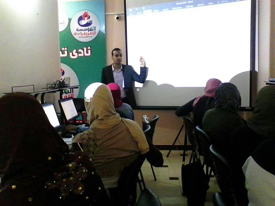 Photo of فعاليات  فى دورة الأوفيس