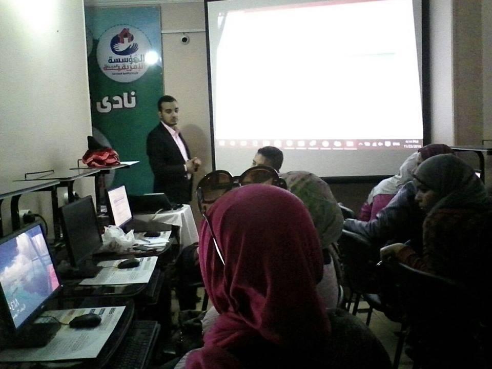 Photo of دورة  office 2016 بمحافظة اسيوط