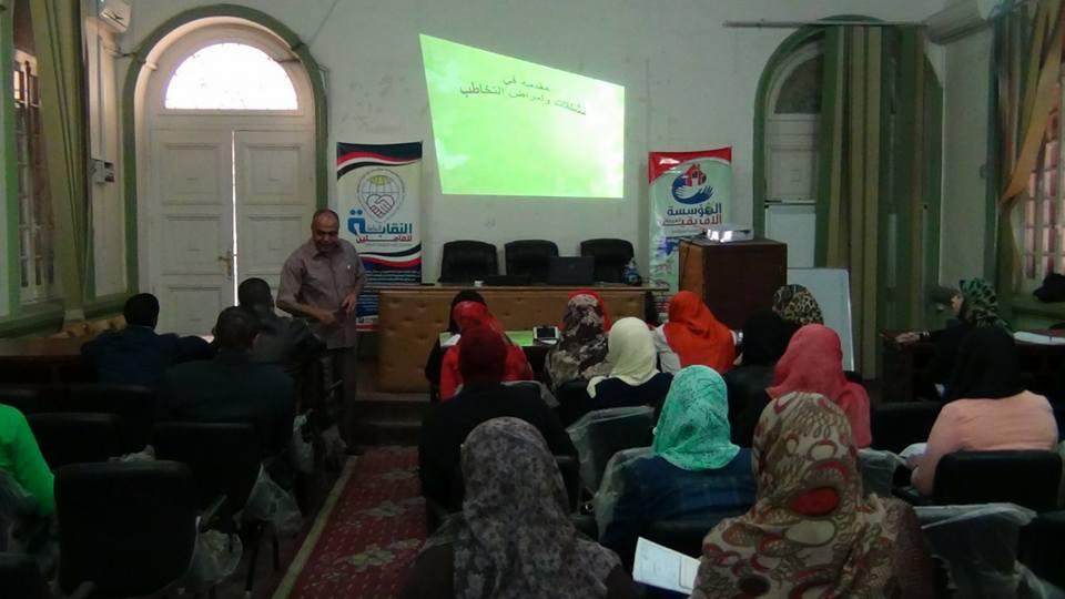 Photo of دورة تخاطب متخصصة بمحافظة سوهاج