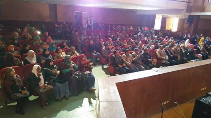 Photo of دورة لغة الاشارة بمحافظة سوهاج