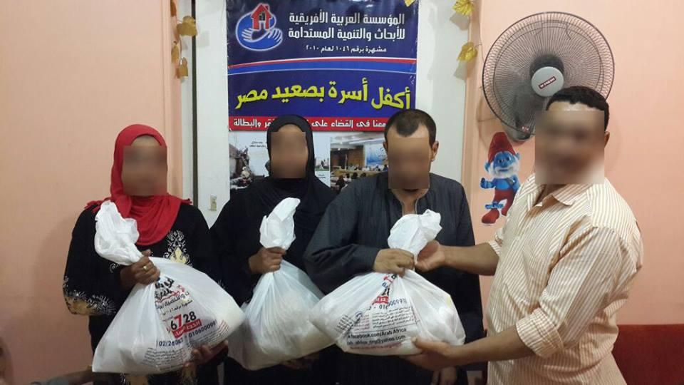 Photo of قامت المؤسسة بتوزيع مساعدات