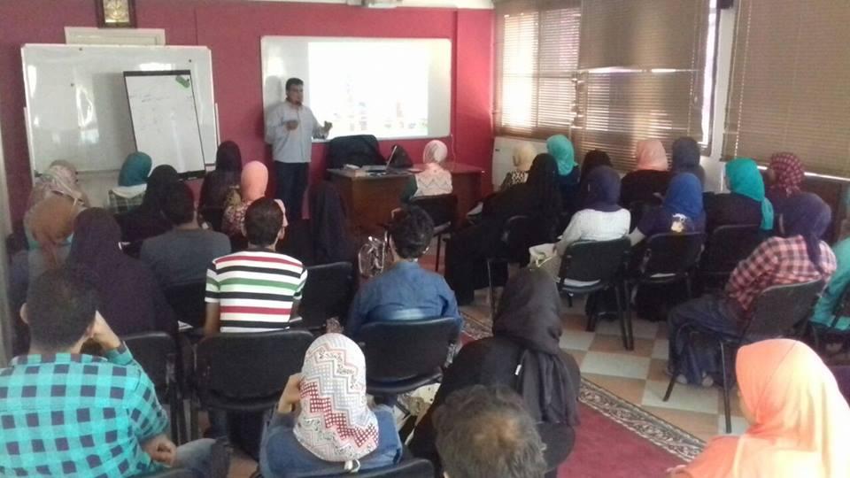 Photo of فعاليات ورشة عمل لبرنامج الايبلز بمحافظة كفر الشيخ
