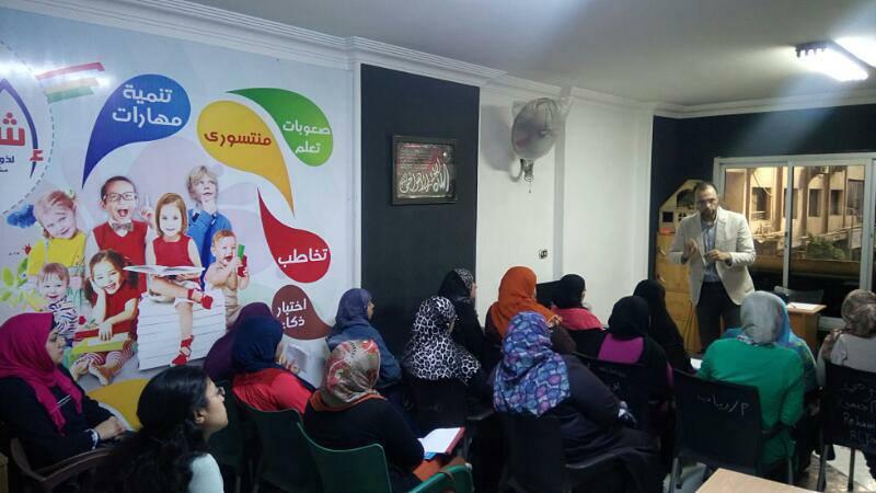 Photo of دورة تخاطب متخصصة بمحافظة الجيزة