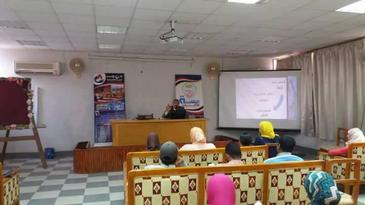 Photo of دورة التخاطب المتخصصة بفرع اسوان