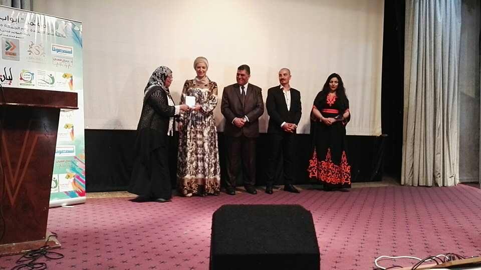 "Photo of تكريم المؤسسة العربية الإفريقية فى مؤتمر""أبواب الخير"" بمكتبة مصر الجديدة"