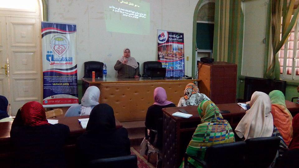 Photo of دورة التخاطب المتخصصة بمحافظة سوهاج