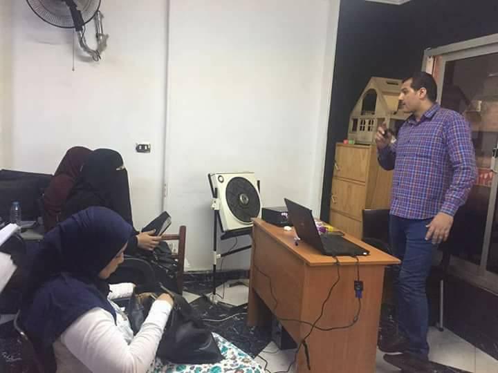 Photo of دورة تنمية المهارات بمحافظة الجيزة