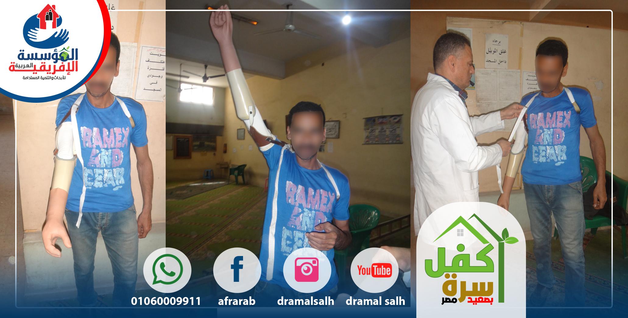 Photo of المؤسسة العربية الإفريقية ترسم البسمة على وجهه وتساعده للعوده للعمل مرة أخرى