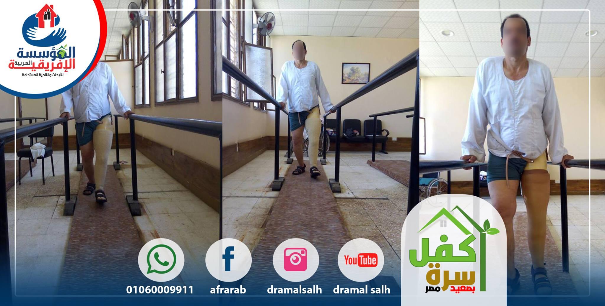 Photo of إهتمام المؤسسة العربية الإفريقية بإعادة الحركة الطبيعية لمن فقد أحد أطرافه