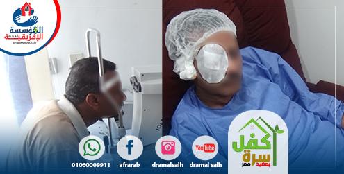 Photo of عملية تركيب أنبوبة دمعيه للعين
