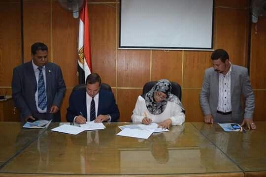 Photo of برتوكول تعاون بين جامعة سوهاج وبين المؤسسة