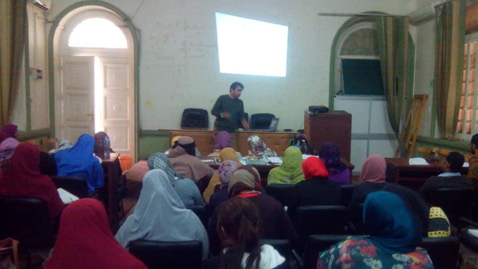 Photo of دبلومة التخاطب