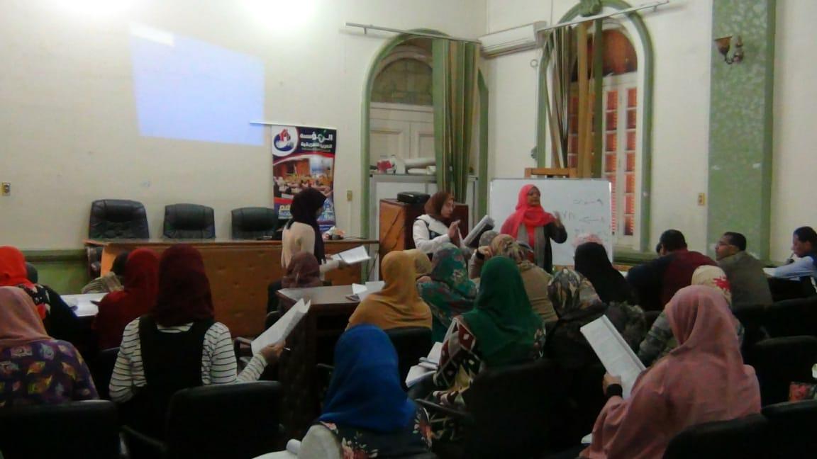 Photo of دبلومة التخاطب بمحافظة سوهاج