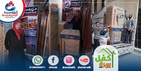 Photo of المؤسسةتساهم فى زواج عرائس الأسر غير القادرين