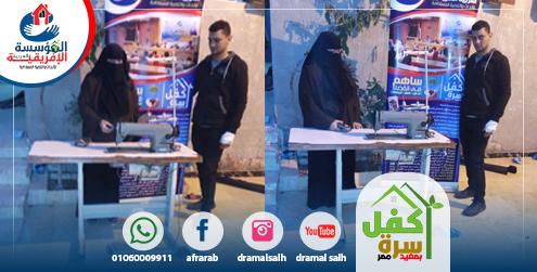 Photo of ماكينة خياطة توفر نفقات المعيشة