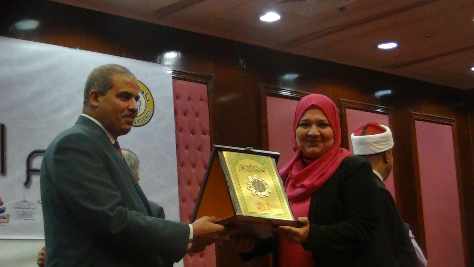 """Photo of جامعة الأزهر تنظم""""يوم التفوق""""لتكريم المتميزين من أبنائها"""