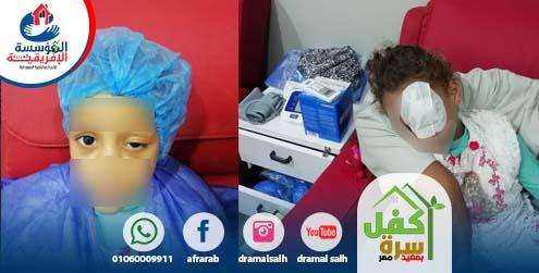 Photo of رفع جفن للطفلة بسملة