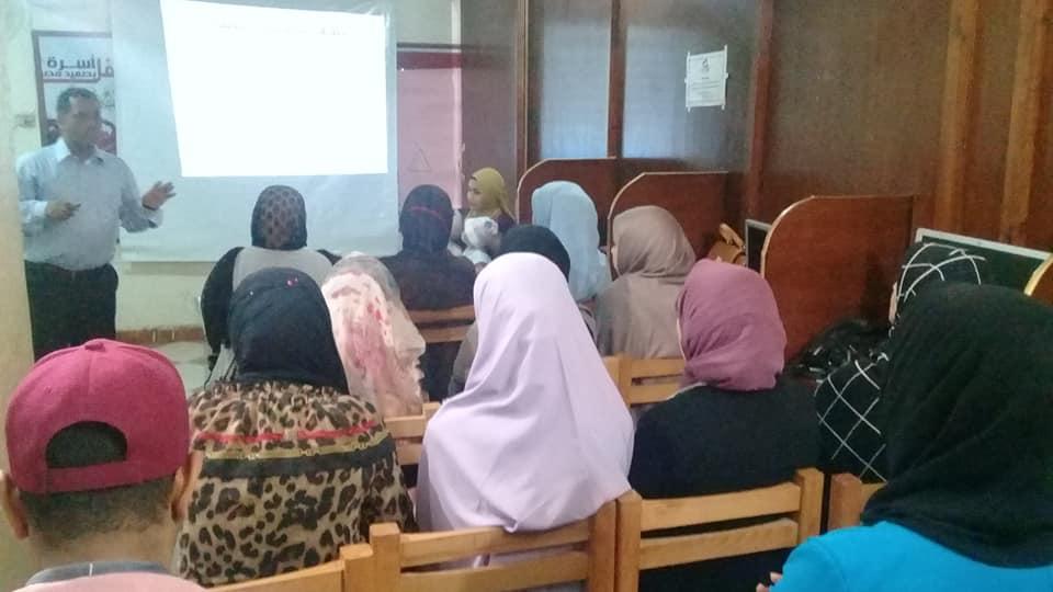 Photo of فاعليات دورة التخاطب المتخصصة بمحاظة سوهاج