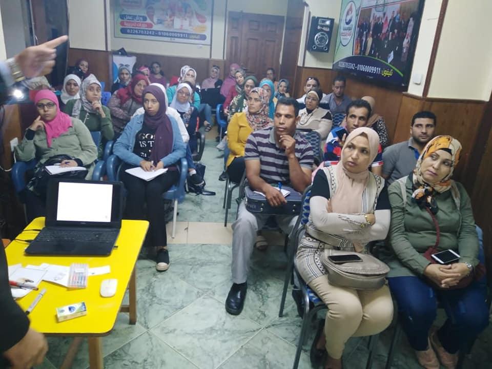 Photo of استمرارفاعليات منحة دورة(تنمية مهارات)بمحافظة القاهرة