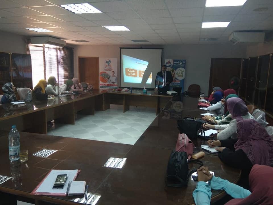 Photo of فعاليات دورة تعديل سلوك بمحافظة الوادى الجديد