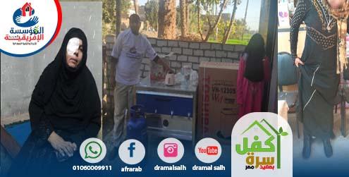 Photo of مساعدات الافريقية مستمرة بتبرعاتكم