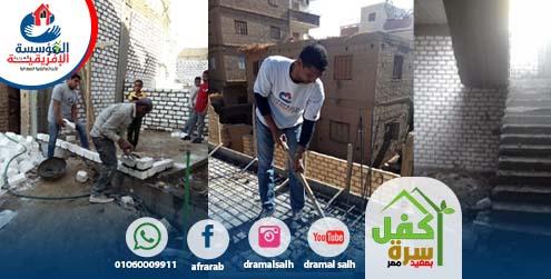 Photo of حرصا من المؤسسة العربية الافريقية بتقديم المساعدات للاسر الفقيره