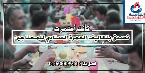 Photo of خلى رمضان السنه دى مختلف عن سنين فاتت