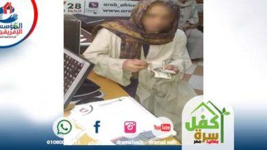 Photo of سداد ديون الغارمين زكاتك في رمضان