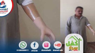 Photo of الإفريقية تعيد البسمة لشخص فقد ذراعه